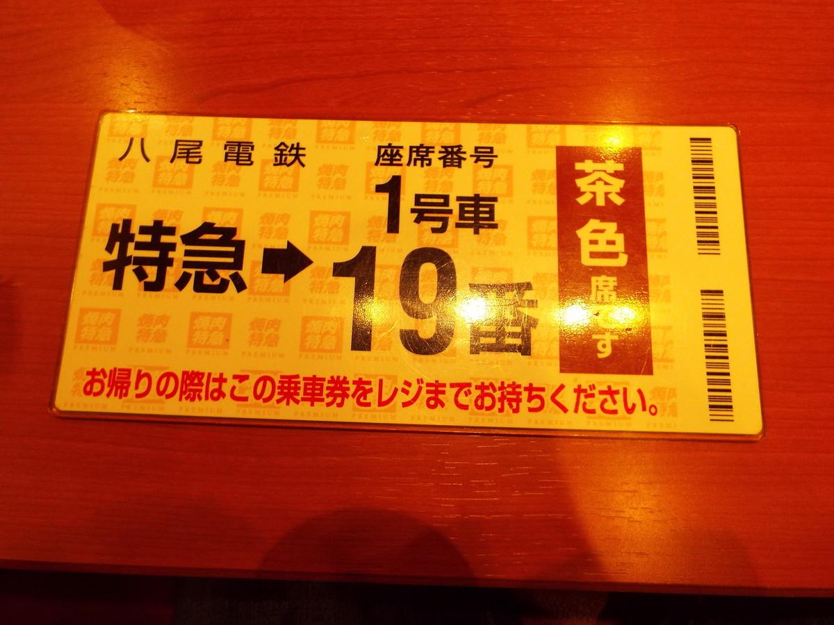 f:id:aigawa2007:20190809124323j:plain