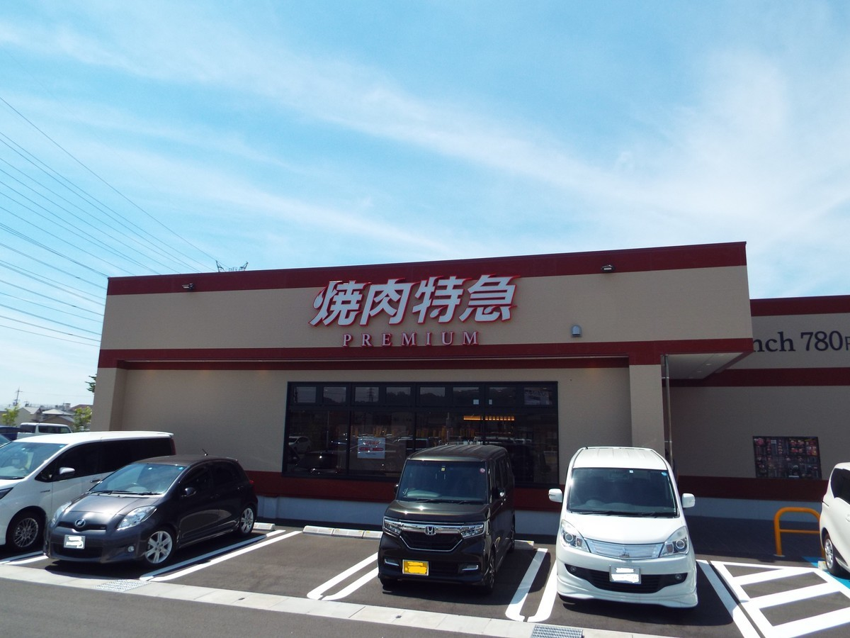 f:id:aigawa2007:20190809131641j:plain