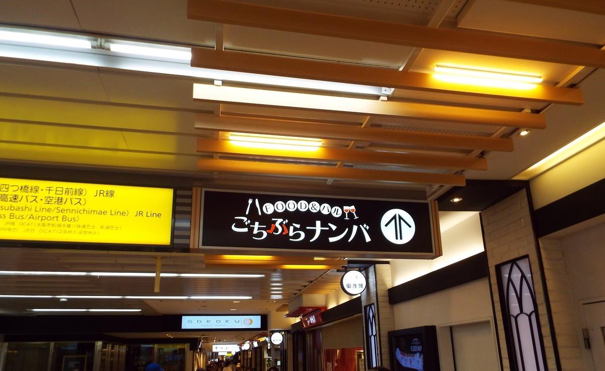 f:id:aigawa2007:20190814110608j:plain