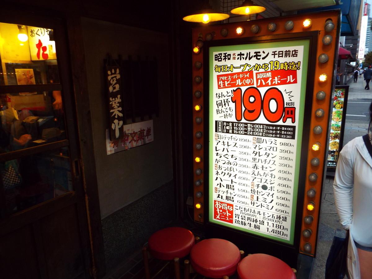 f:id:aigawa2007:20190814180051j:plain