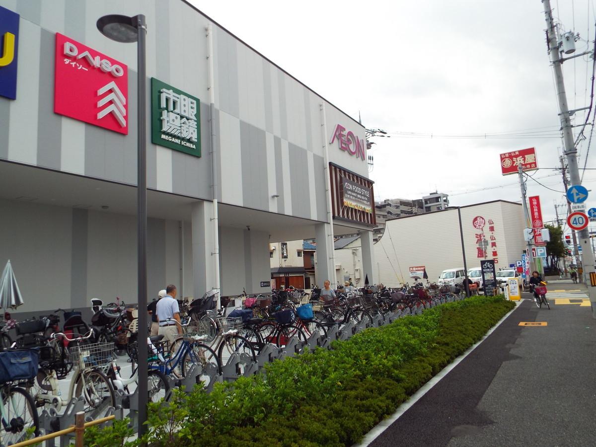 f:id:aigawa2007:20190918120740j:plain