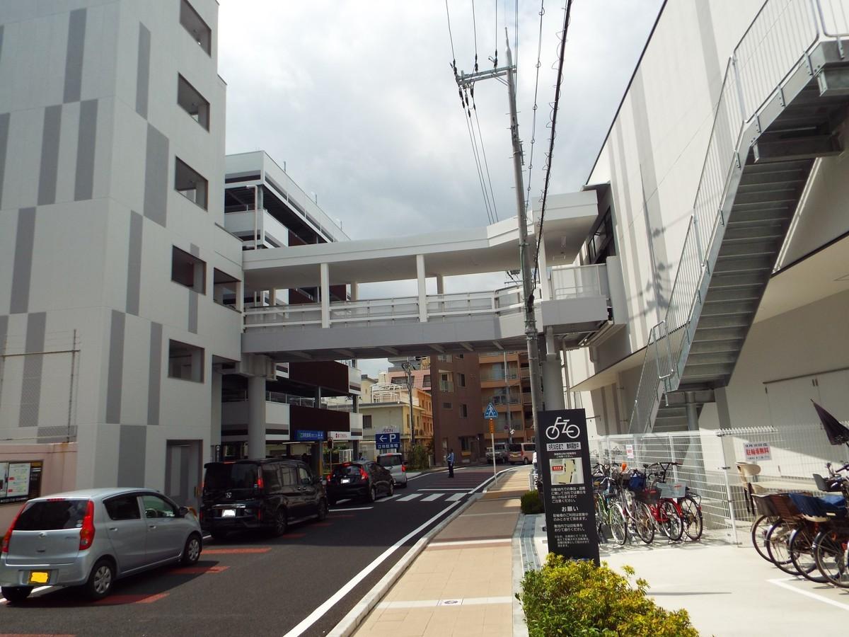 f:id:aigawa2007:20190918121016j:plain
