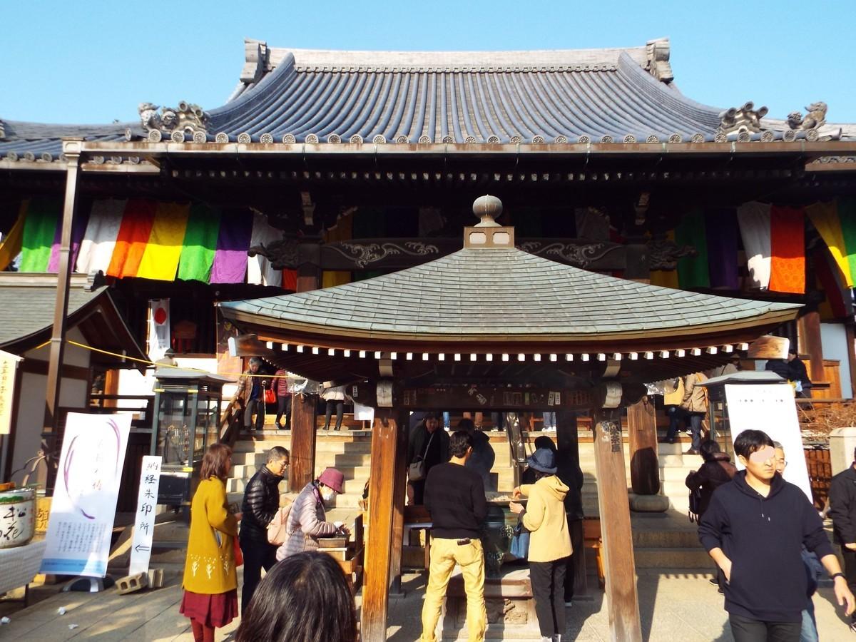 f:id:aigawa2007:20200103132804j:plain