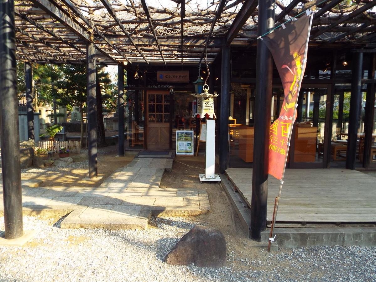 f:id:aigawa2007:20200103133016j:plain