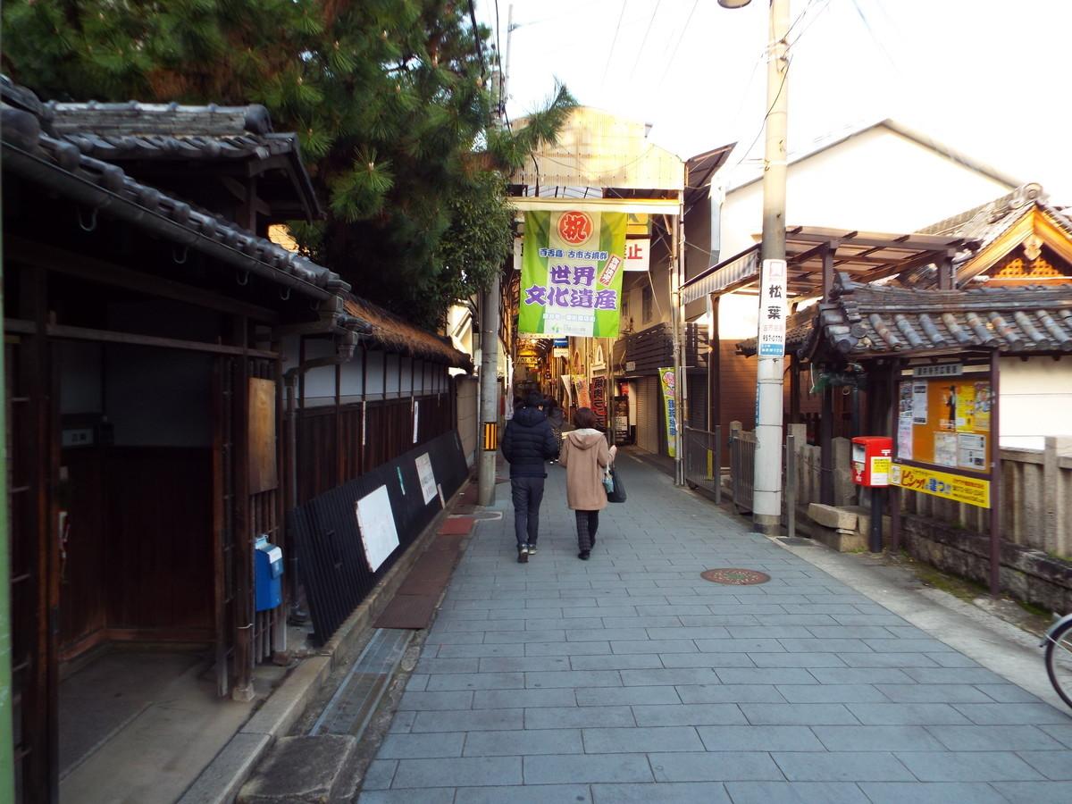 f:id:aigawa2007:20200103134209j:plain