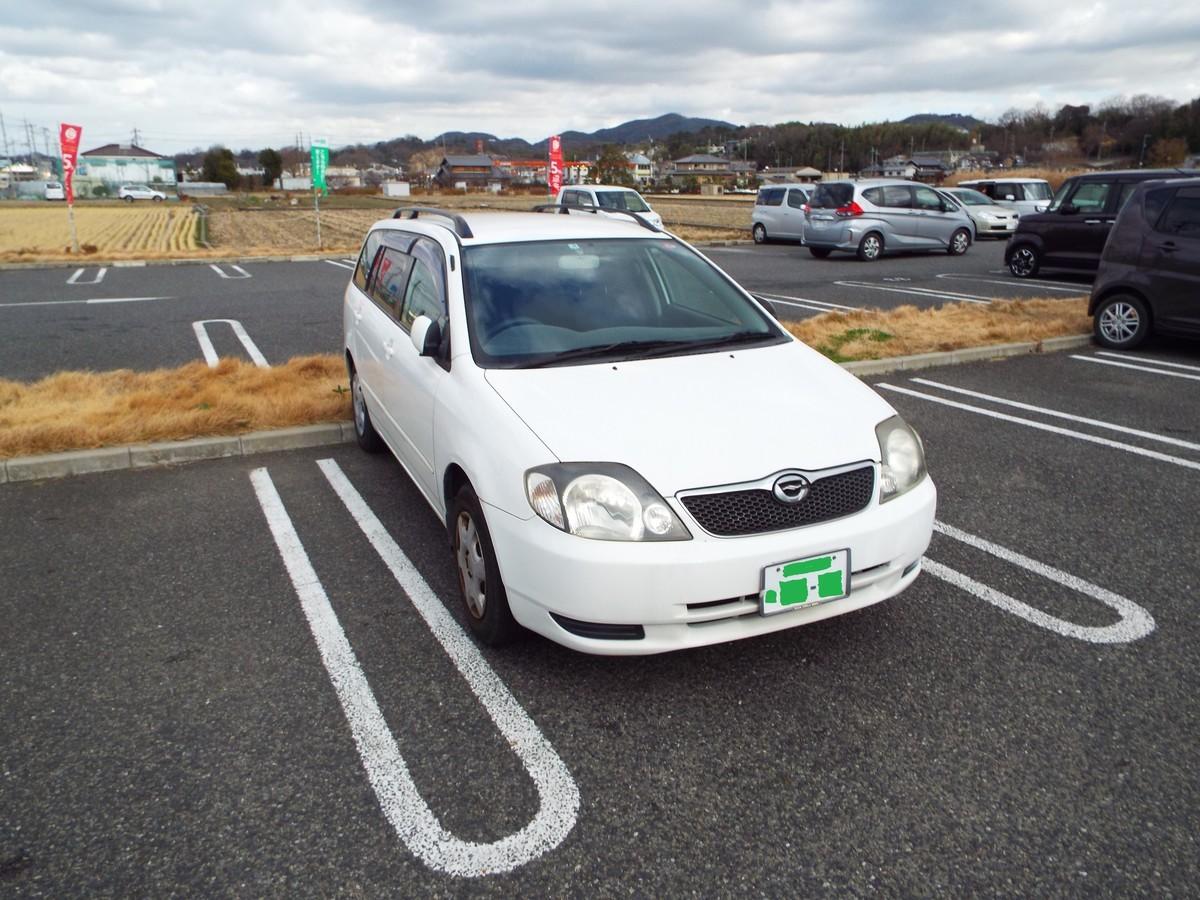 f:id:aigawa2007:20200109111306j:plain