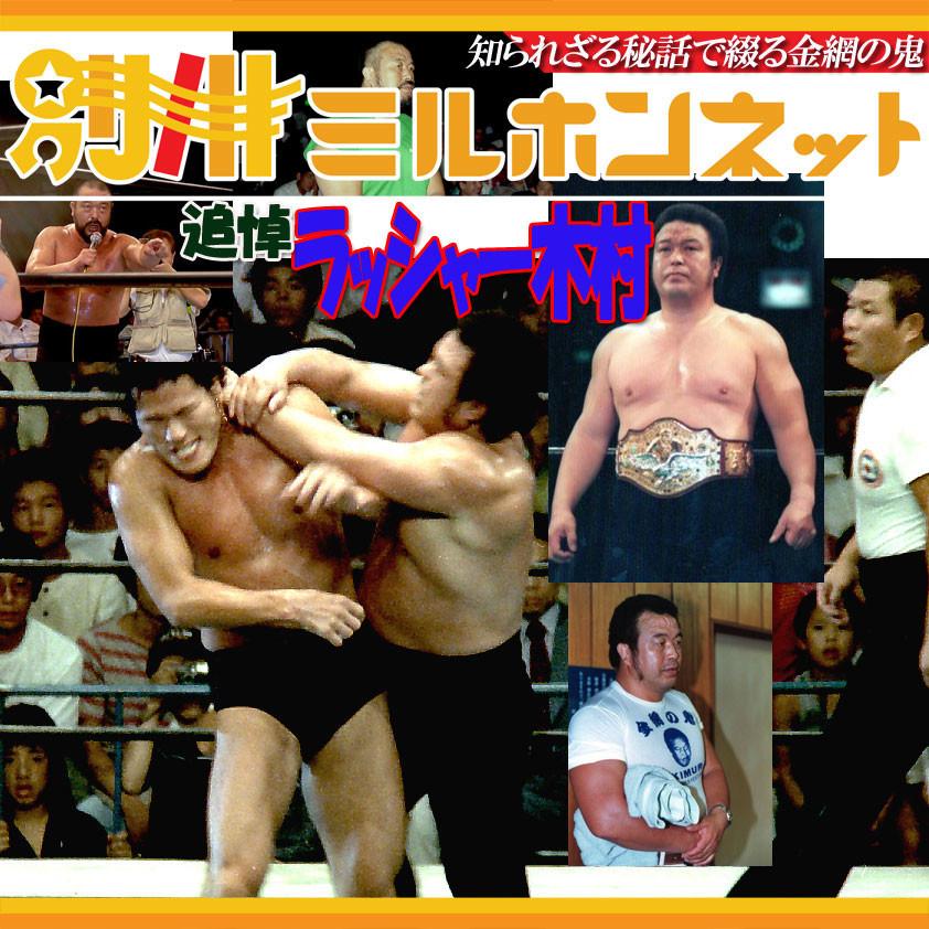 f:id:aigawa2007:20200220144556j:plain