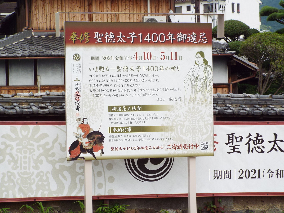 f:id:aigawa2007:20200723145717j:plain