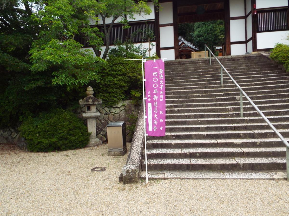 f:id:aigawa2007:20200723145949j:plain