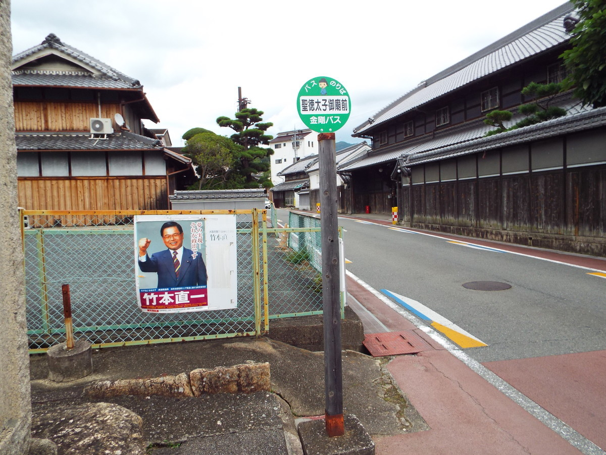f:id:aigawa2007:20200723150315j:plain