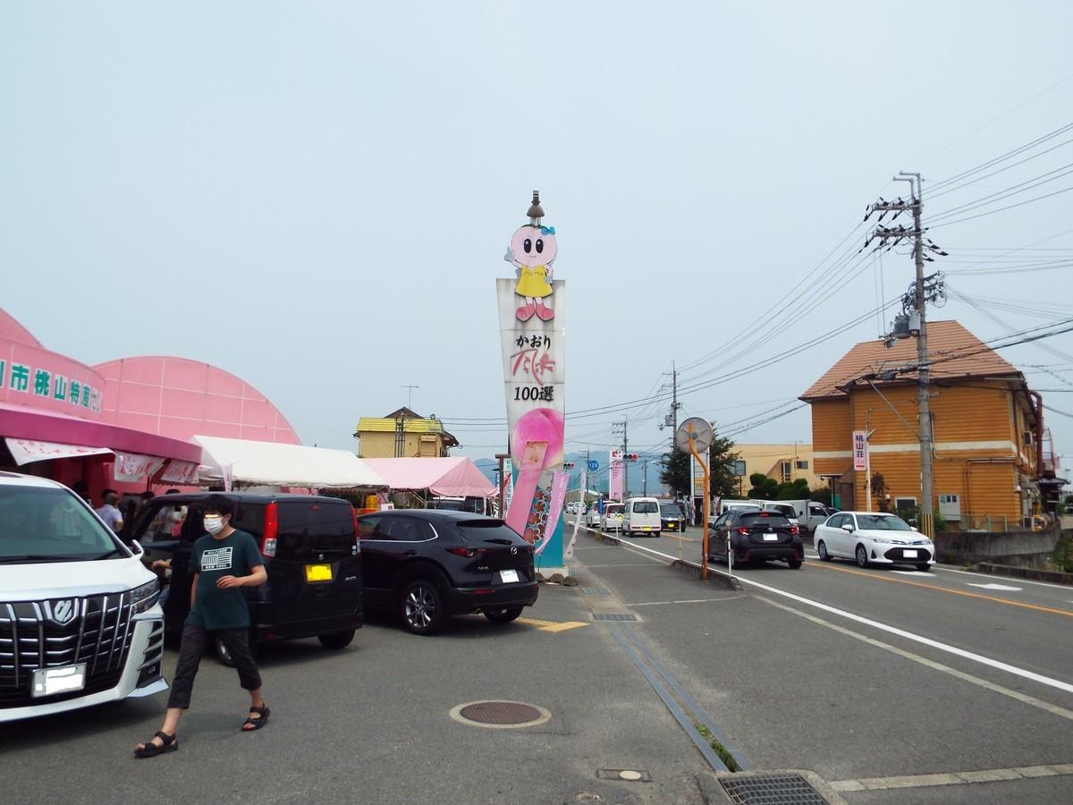 f:id:aigawa2007:20200807112304j:plain