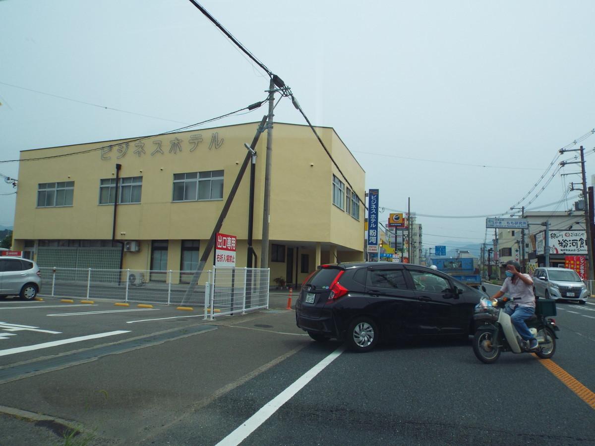 f:id:aigawa2007:20200807114326j:plain