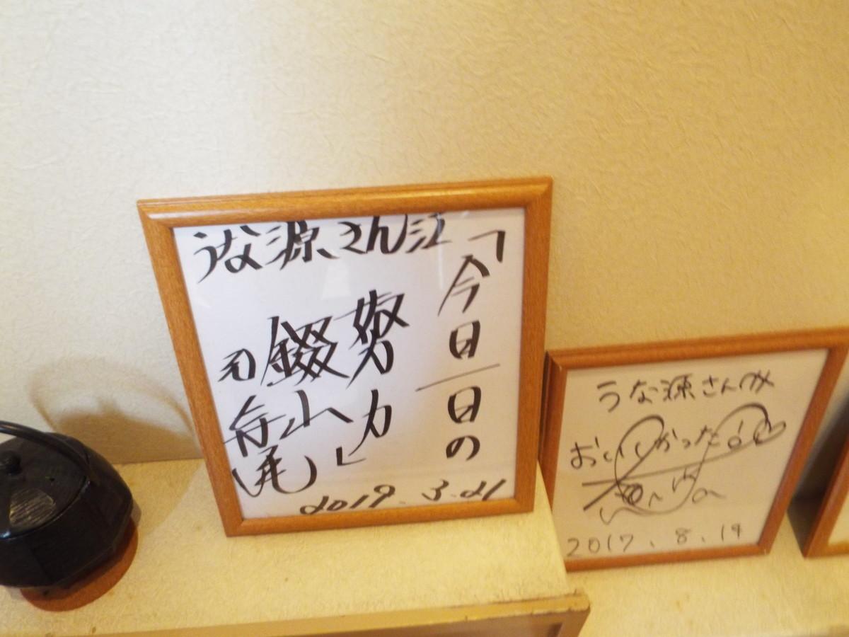 f:id:aigawa2007:20200813122930j:plain