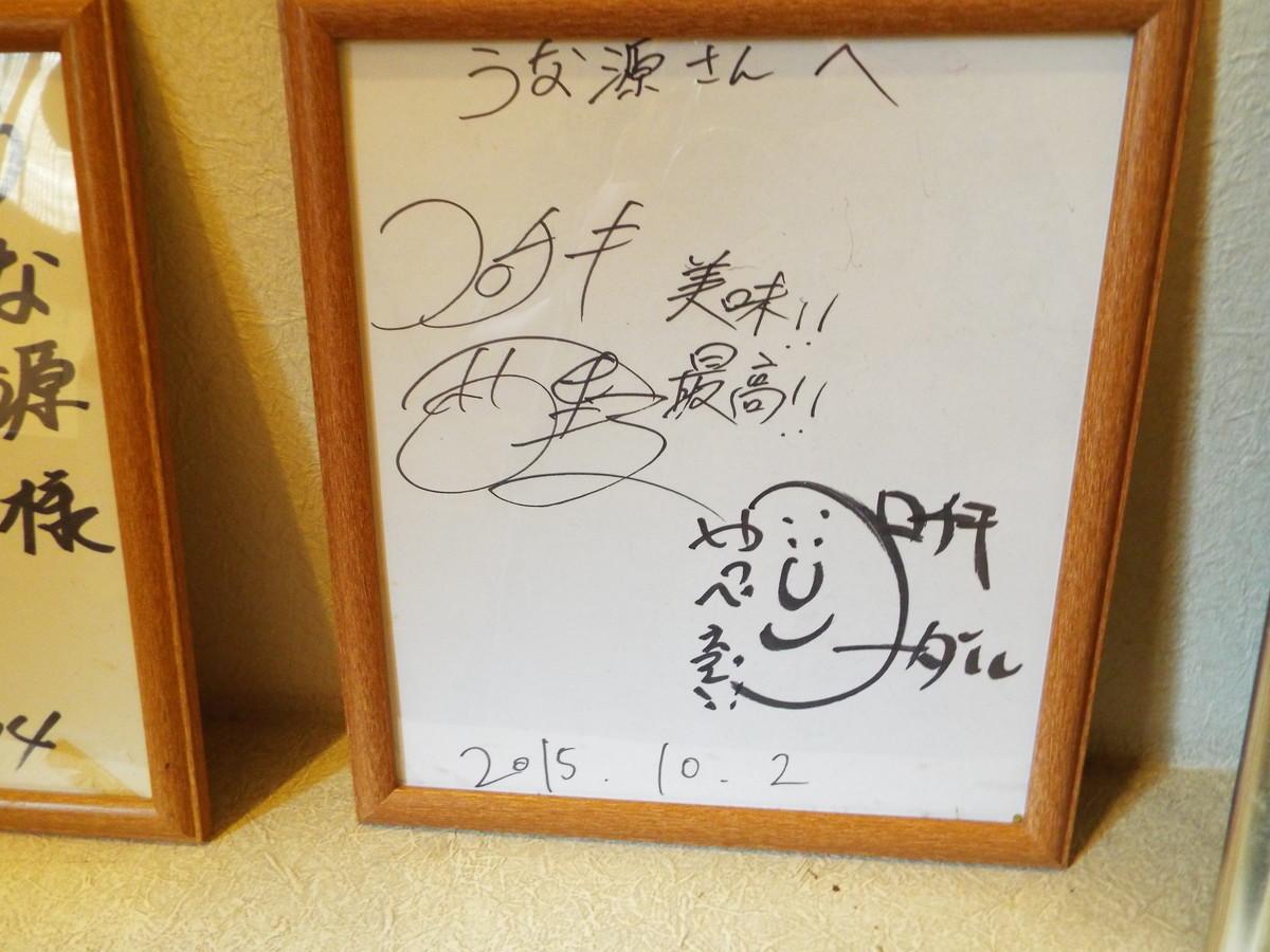 f:id:aigawa2007:20200813122942j:plain