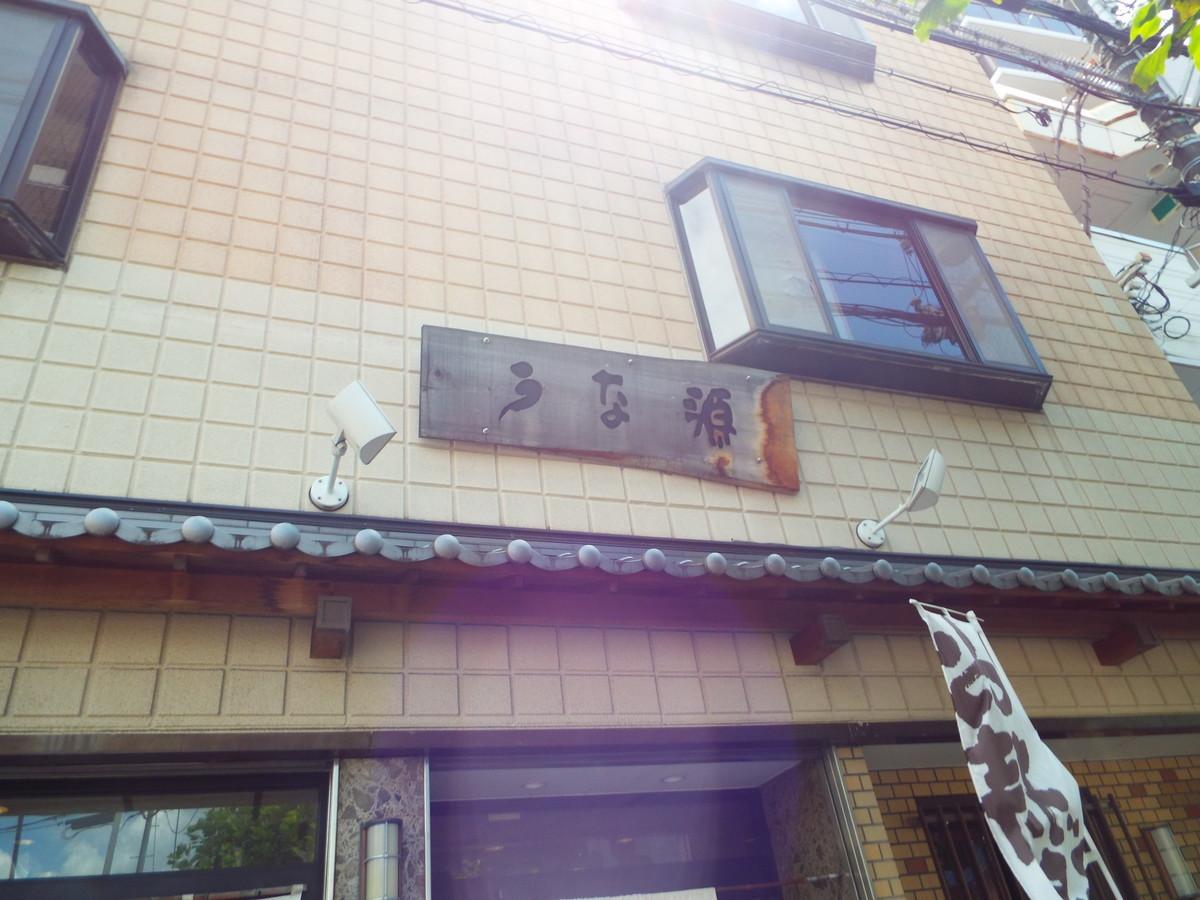 f:id:aigawa2007:20200813123039j:plain