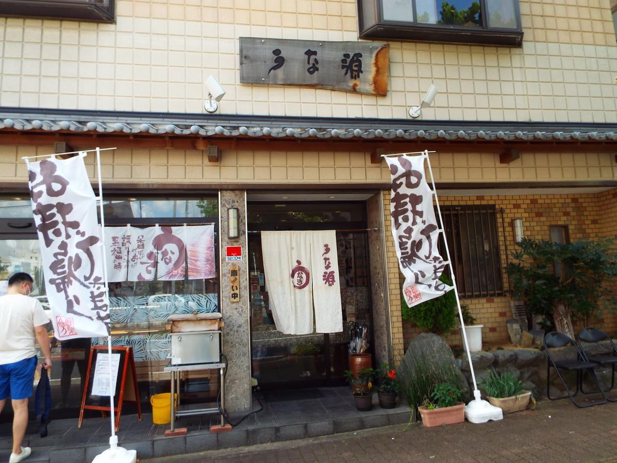 f:id:aigawa2007:20200813123055j:plain