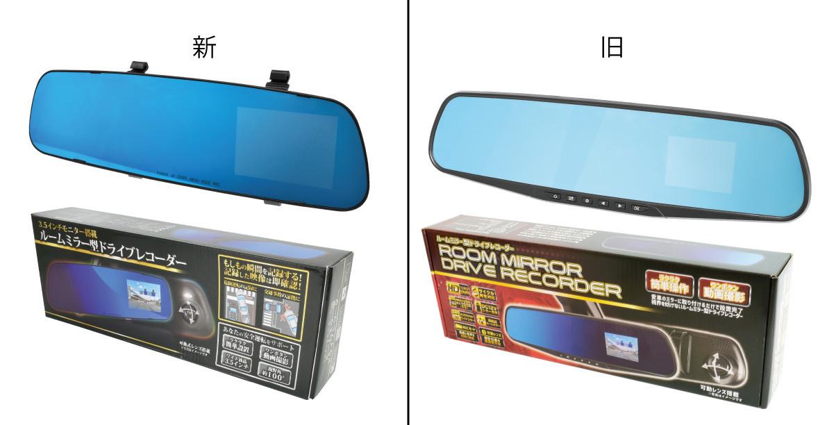 f:id:aigawa2007:20201027150035j:plain