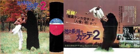 f:id:aigawa2007:20210522224529j:plain