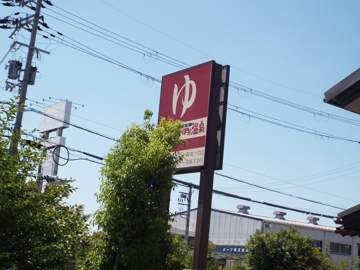 f:id:aigawa2007:20210529135741j:plain