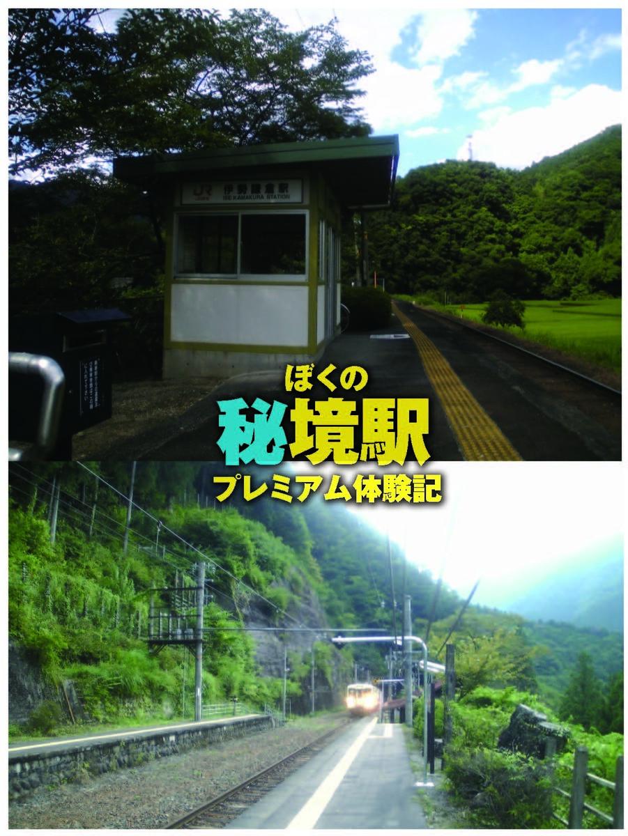 f:id:aigawa2007:20210711000148j:plain