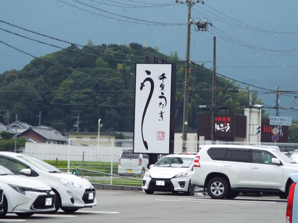 f:id:aigawa2007:20210911124037j:plain