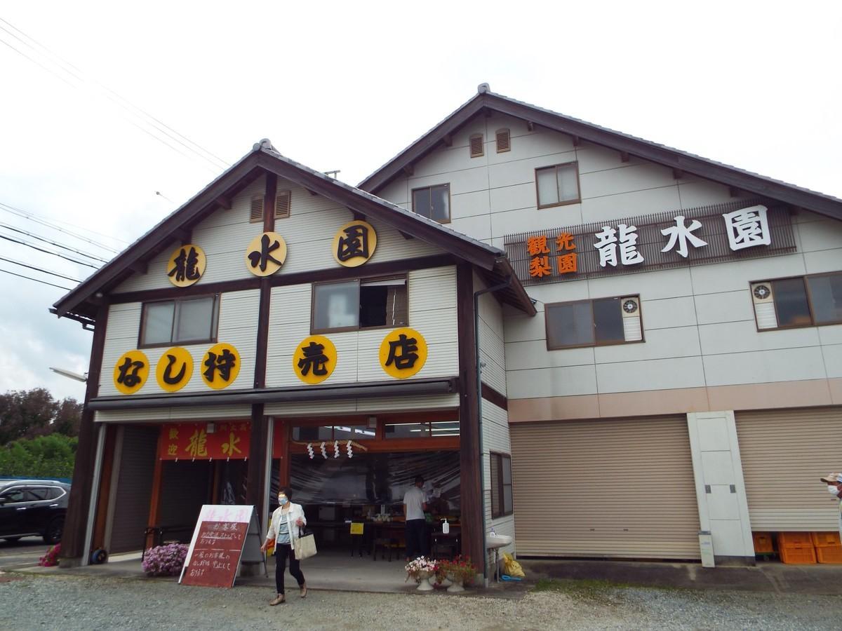 f:id:aigawa2007:20210911132543j:plain