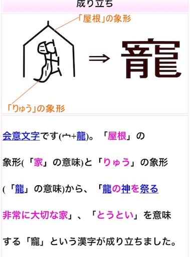 f:id:aihanum:20160620205441j:image