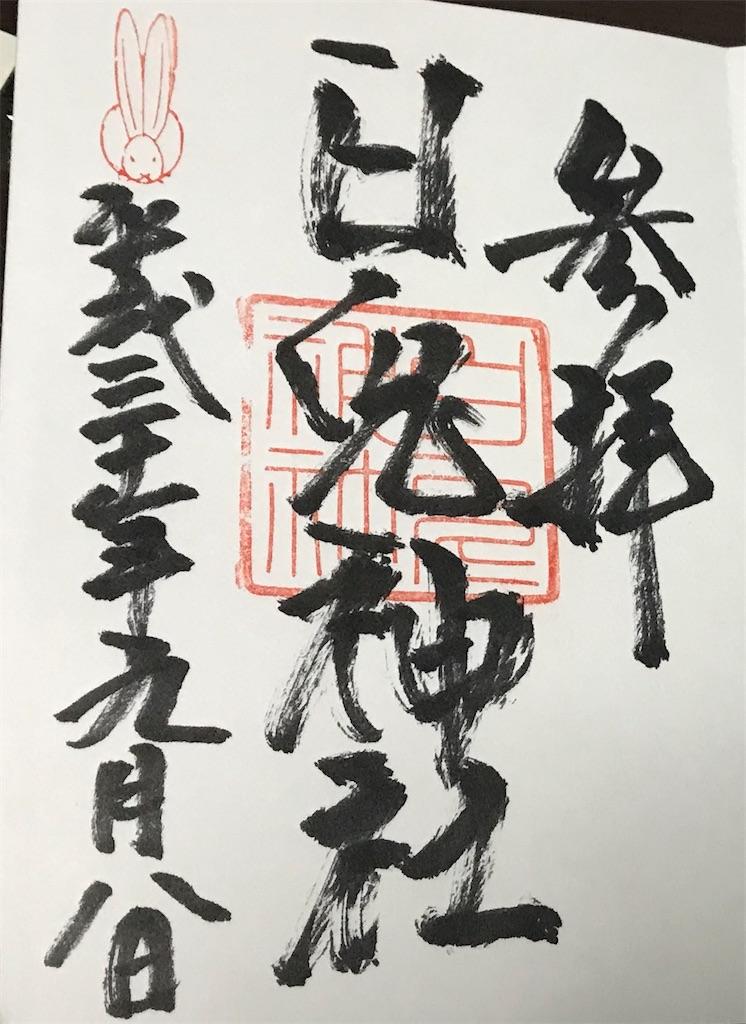 f:id:aihanum:20200521214617j:image