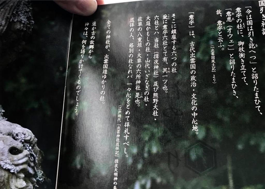 f:id:aihanum:20200527193506j:image