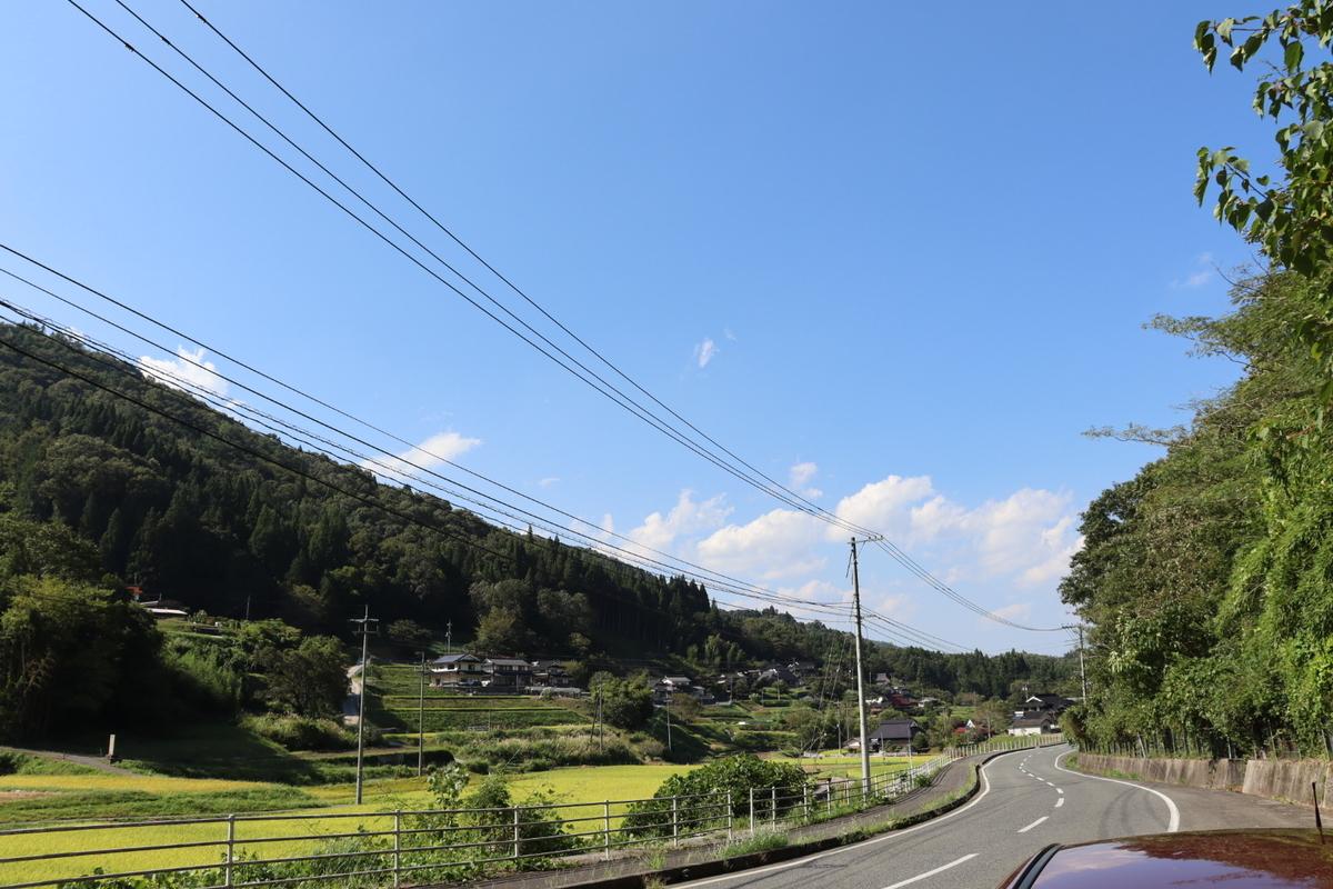 f:id:aihara_kazuki:20200908231719j:plain