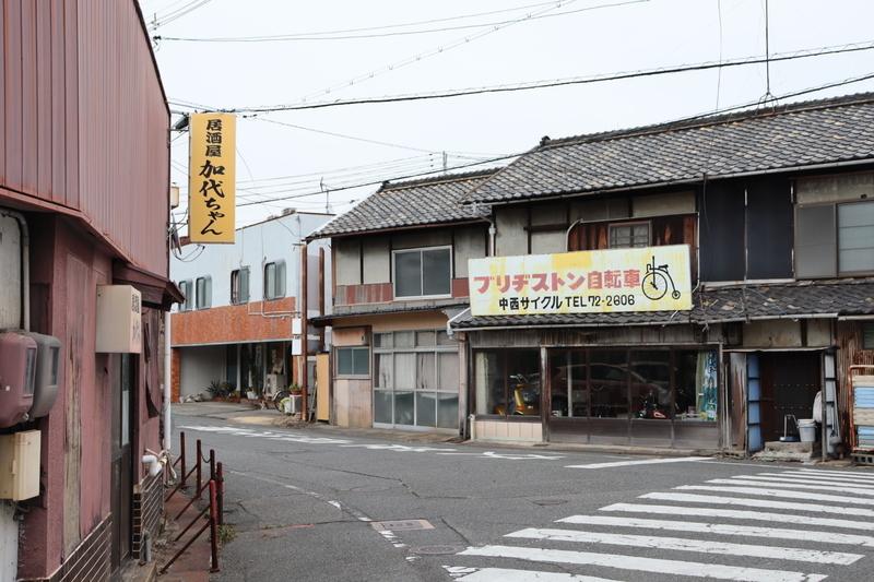 f:id:aihara_kazuki:20200924164421j:plain