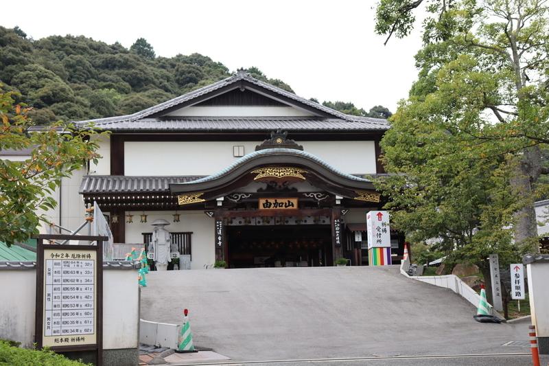 f:id:aihara_kazuki:20200924164624j:plain