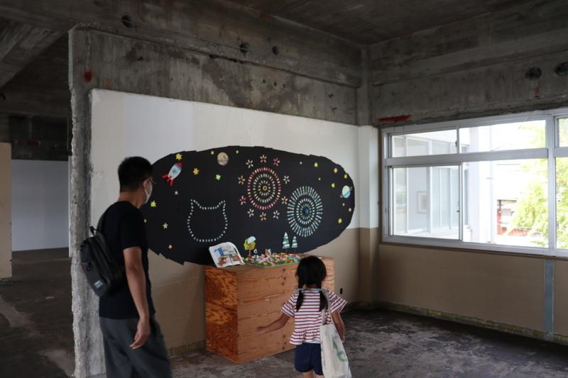 f:id:aihara_kazuki:20200924165143j:plain