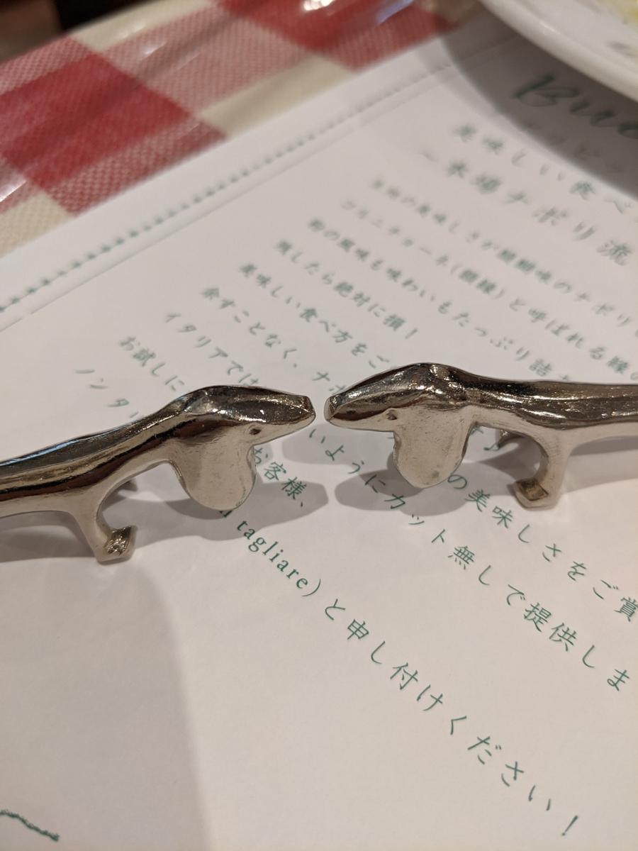 f:id:aihara_kazuki:20200930010121j:plain