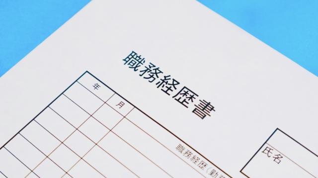 f:id:aihara_kazuki:20201027004327j:plain