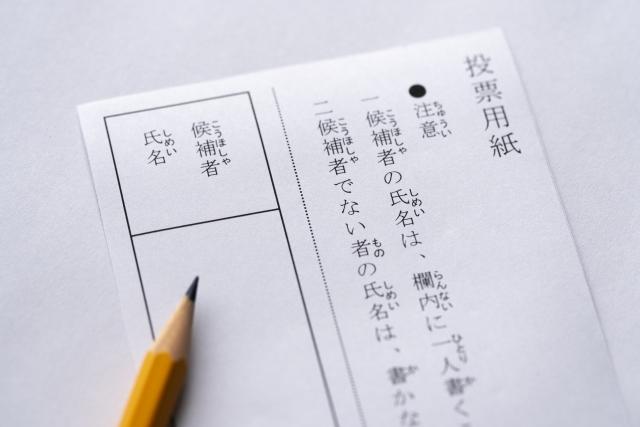 f:id:aihara_kazuki:20201103220648j:plain