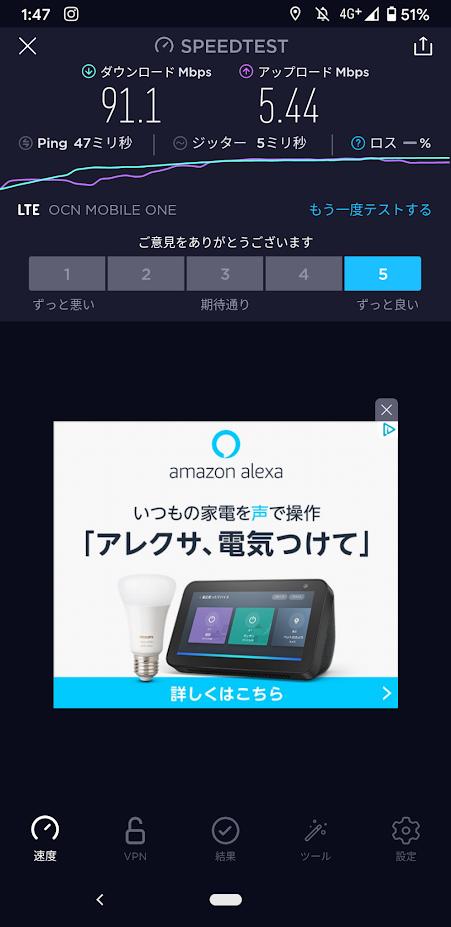 f:id:aihara_kazuki:20201206014909p:plain
