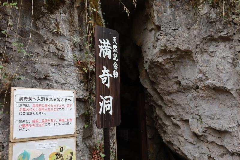 f:id:aihara_kazuki:20201206211742j:plain