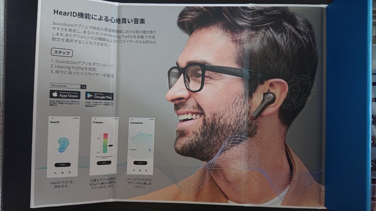 f:id:aihara_kazuki:20201214232725j:plain