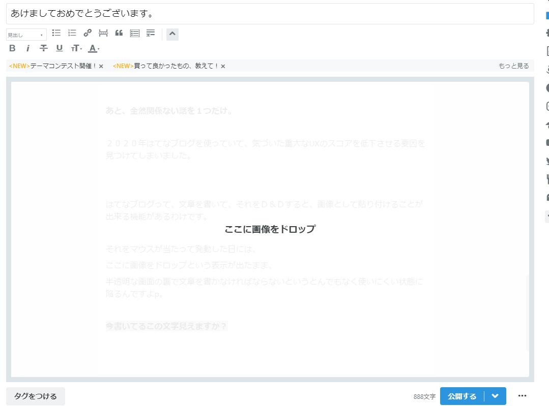f:id:aihara_kazuki:20210101223953p:plain