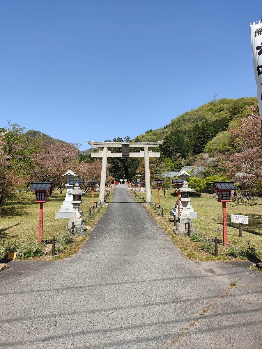 f:id:aihara_kazuki:20210411214118j:plain