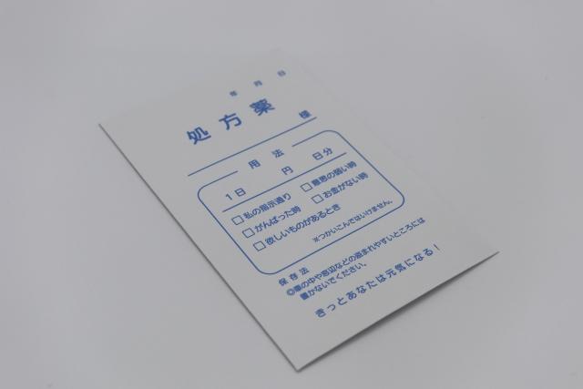 f:id:aihara_kazuki:20210422011349j:plain