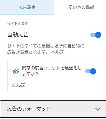 f:id:aihara_kazuki:20210422204815p:plain