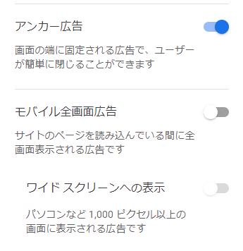 f:id:aihara_kazuki:20210422204852p:plain