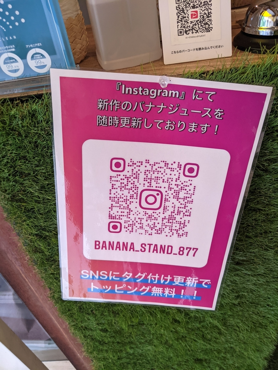 f:id:aihara_kazuki:20210502232918j:plain