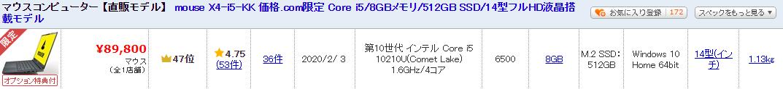 f:id:aihara_kazuki:20210509210111p:plain