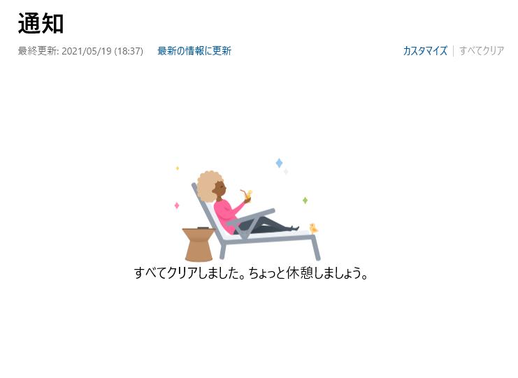 f:id:aihara_kazuki:20210519183749p:plain