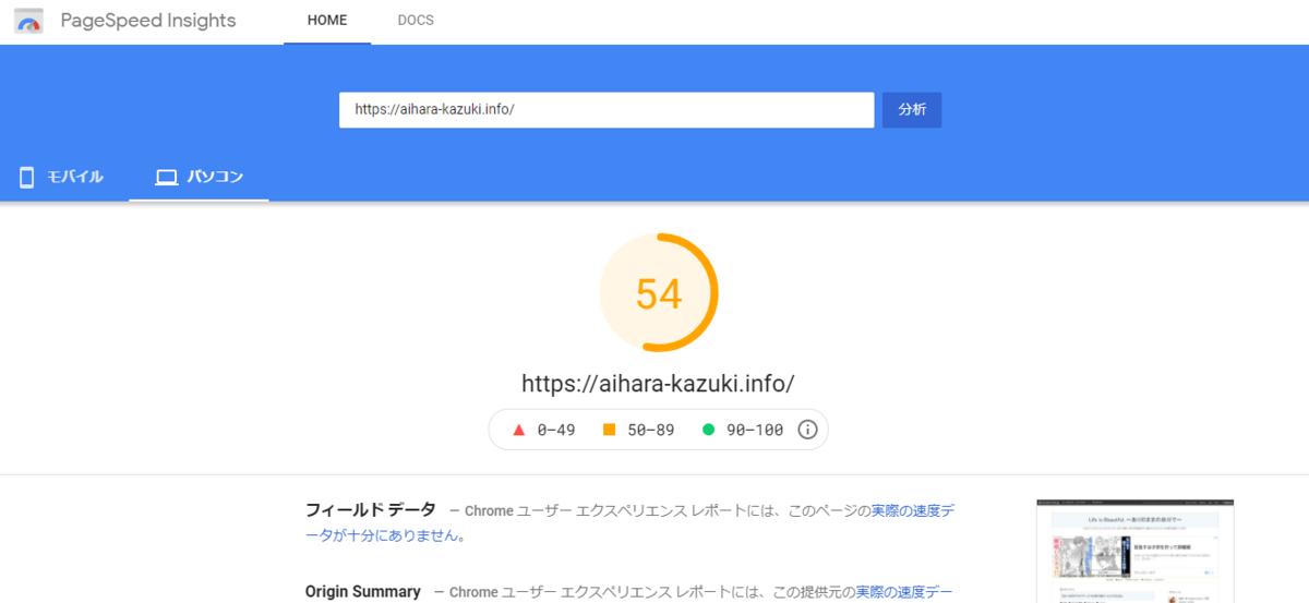 f:id:aihara_kazuki:20210525011452p:plain