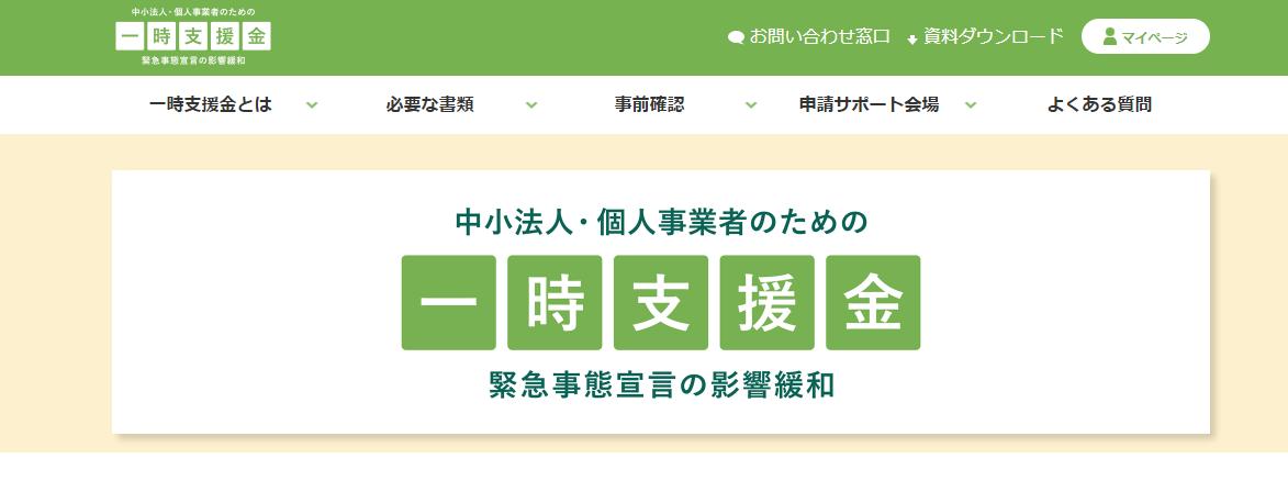 f:id:aihara_kazuki:20210528015125p:plain