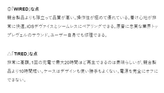 f:id:aihara_kazuki:20210627170707p:plain